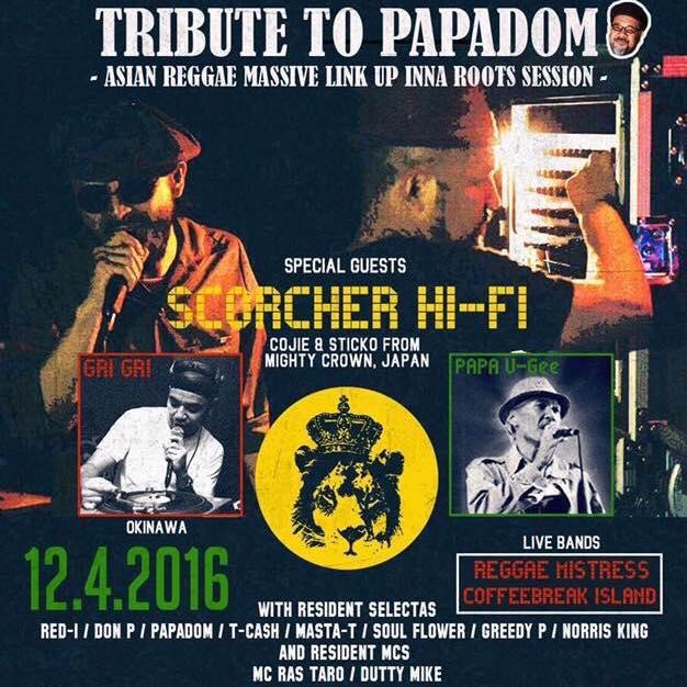 Irie Sunday Papadom Tribute